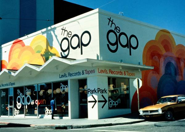 اولین فروشگاه گپ