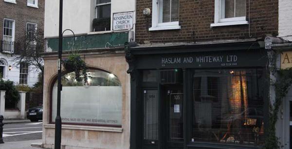 مغازه عتیقه فروشی در چرچ لندن