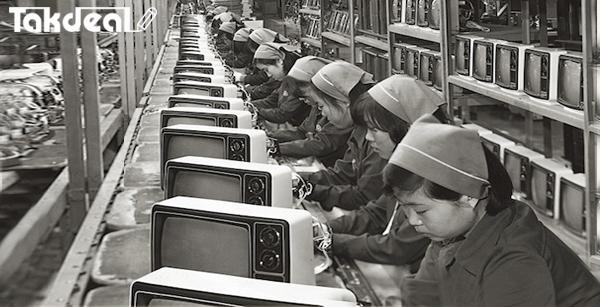 دهه 60 و شرکت سامسونگ