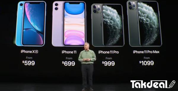 لیست قیمت های اپل 11