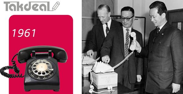 اولین تلفن ساخت ال جی