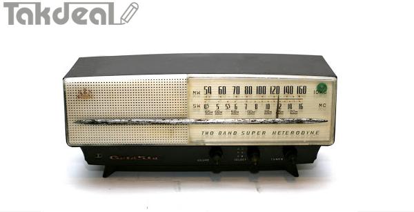 رادیو شرکت ال جی