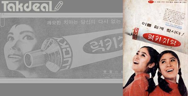 مسواک ساخت شرکت ال جی