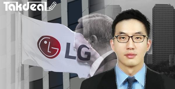 مدیر عامل جدید ال جی