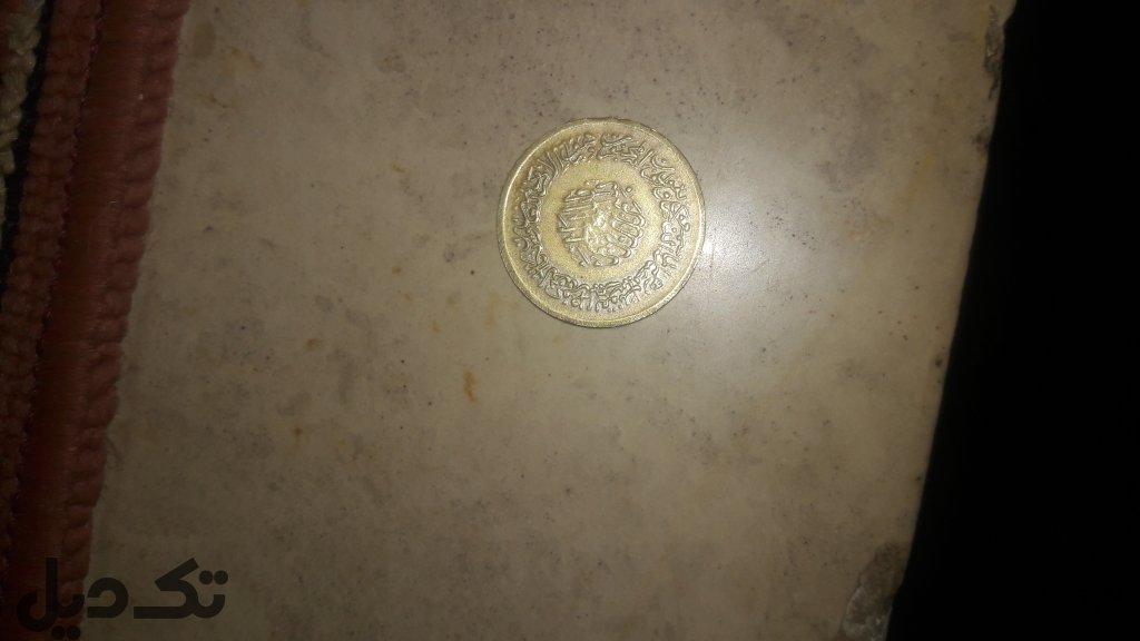 سکه یادبوده حضرت محمد