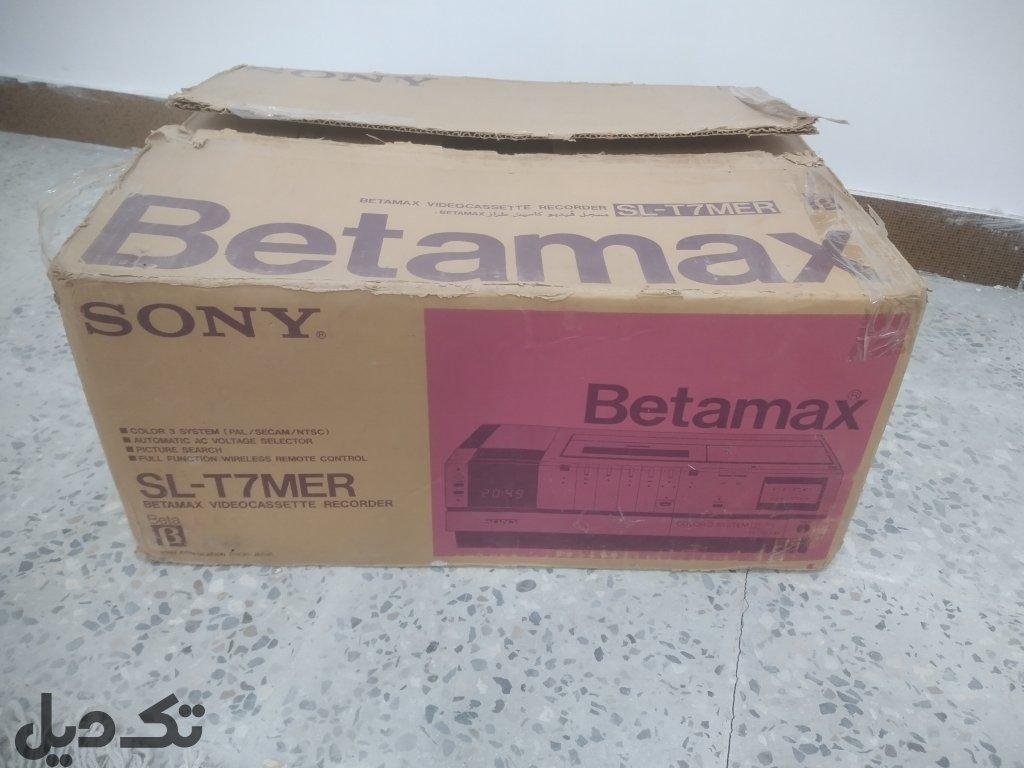 Betamax t7  اکبند