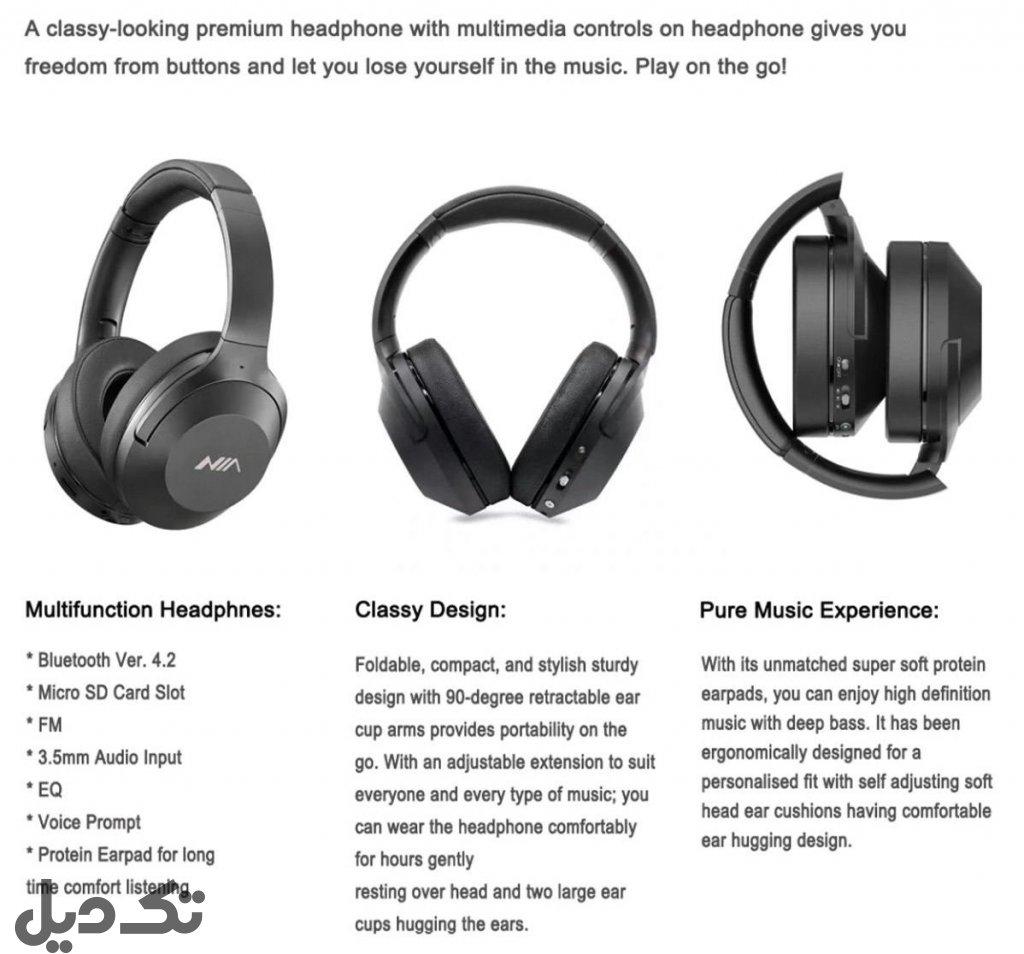 فروش هدفون نیا با صدای HD