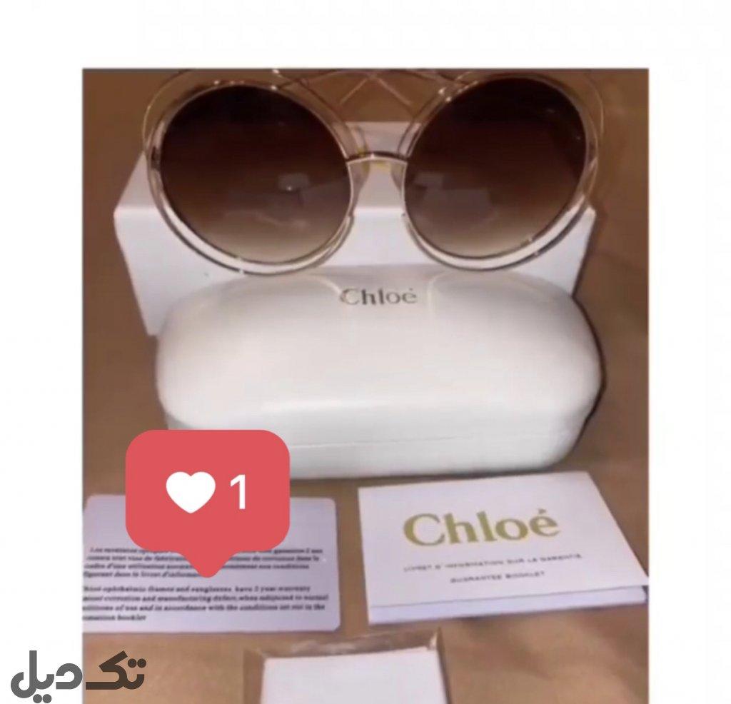 عینک دودی chloe