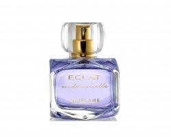 عطر زنانه اوریفلیم در فروشگاه اینترنتی