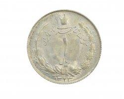 سکه محمد رضا شاه در فروشگاه اینترنتی