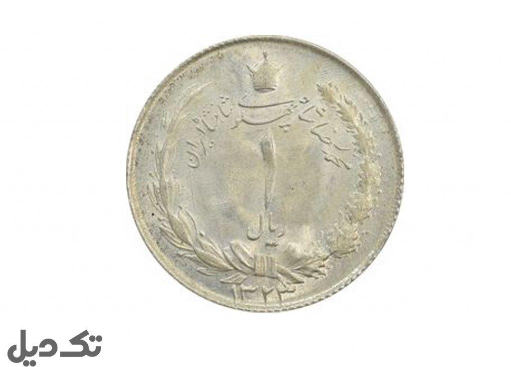 سکه محمد رضا شاه