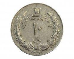 سکه 10 ریالی پهلوی در فروشگاه اینترنتی