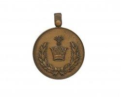 مدال برنز رضا شاه در فروشگاه اینترنتی