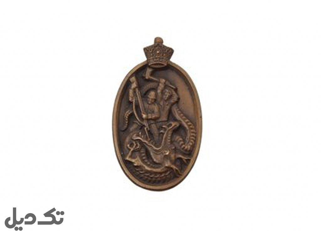 مدال سوزنی حزب رستاخیز