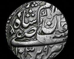 سکه نقره ناصرالدین شاه در فروشگاه اینترنتی