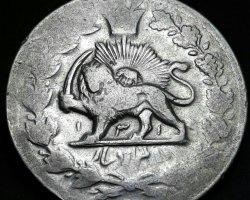 مظفرالدین شاه قاجار در فروشگاه اینترنتی