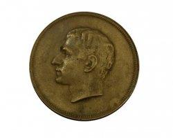 مدال محمد رضا شاه در فروشگاه اینترنتی