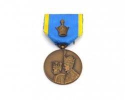 مدال محمد رضا پهلوی در فروشگاه اینترنتی