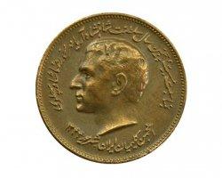 مدال انجمن کلیمیان در فروشگاه اینترنتی