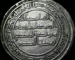 سکه یزید ابن عبدالملک در فروشگاه اینترنتی