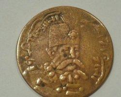 سکه مظفرالدین شاه در فروشگاه اینترنتی
