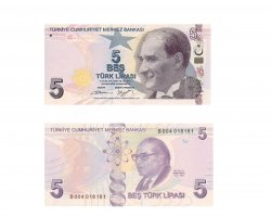 اسکناس لیر ترکیه در فروشگاه اینترنتی