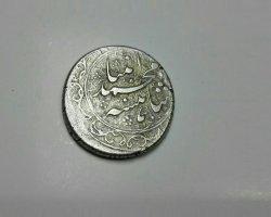سکه نقره محمد شاه در فروشگاه اینترنتی