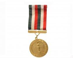 مدال آویز ورزشی در فروشگاه اینترنتی