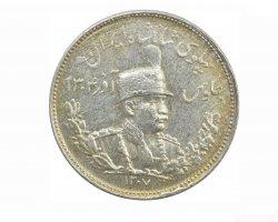 سکه 2000 دینار  رضا شاه در فروشگاه اینترنتی
