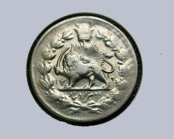 سکه دوهزار ناصرالدین شاه در فروشگاه اینترنتی