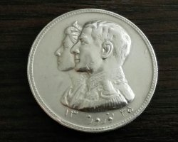 مدال نقره  شاه و ثریا در فروشگاه اینترنتی