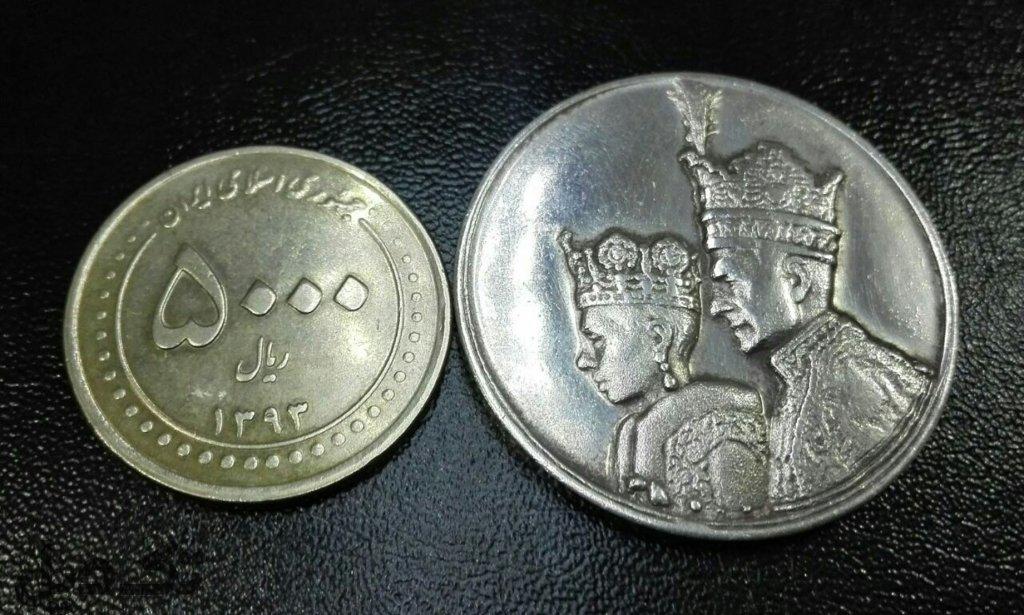 مدال  تاجگذاری پهلوی