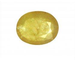 سنگ یاقوت زرد در فروشگاه اینترنتی