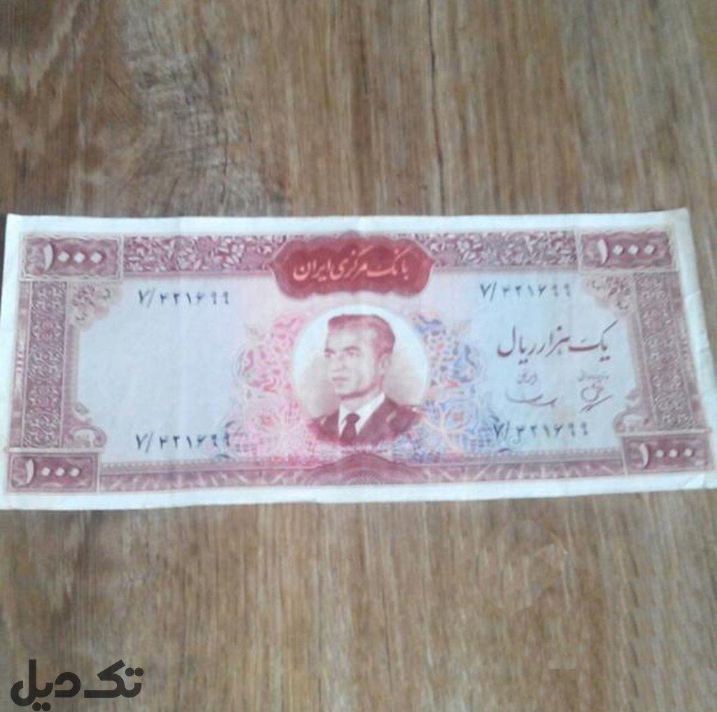 اسکناس  1000پهلوی