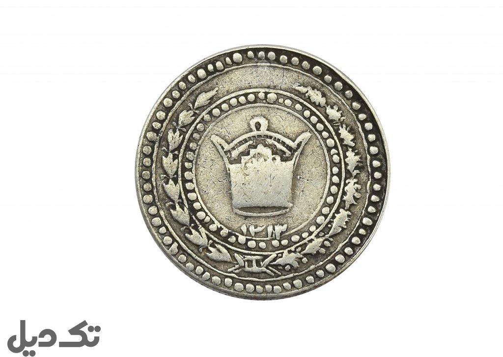 مدال امام رضا (ع)