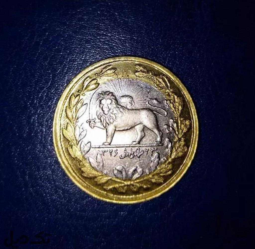 مدال  ستارخان