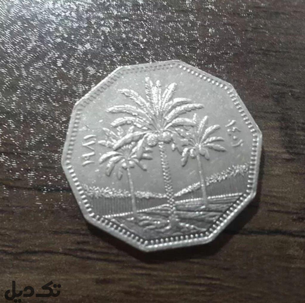 سکه دینار عراق