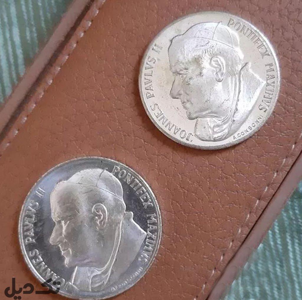 سکه پاپ