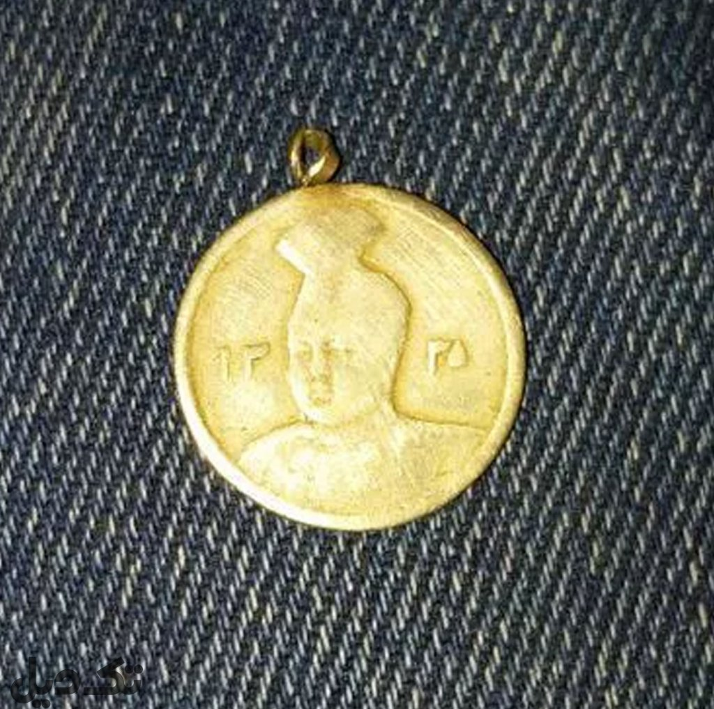 سکه احمدشاه