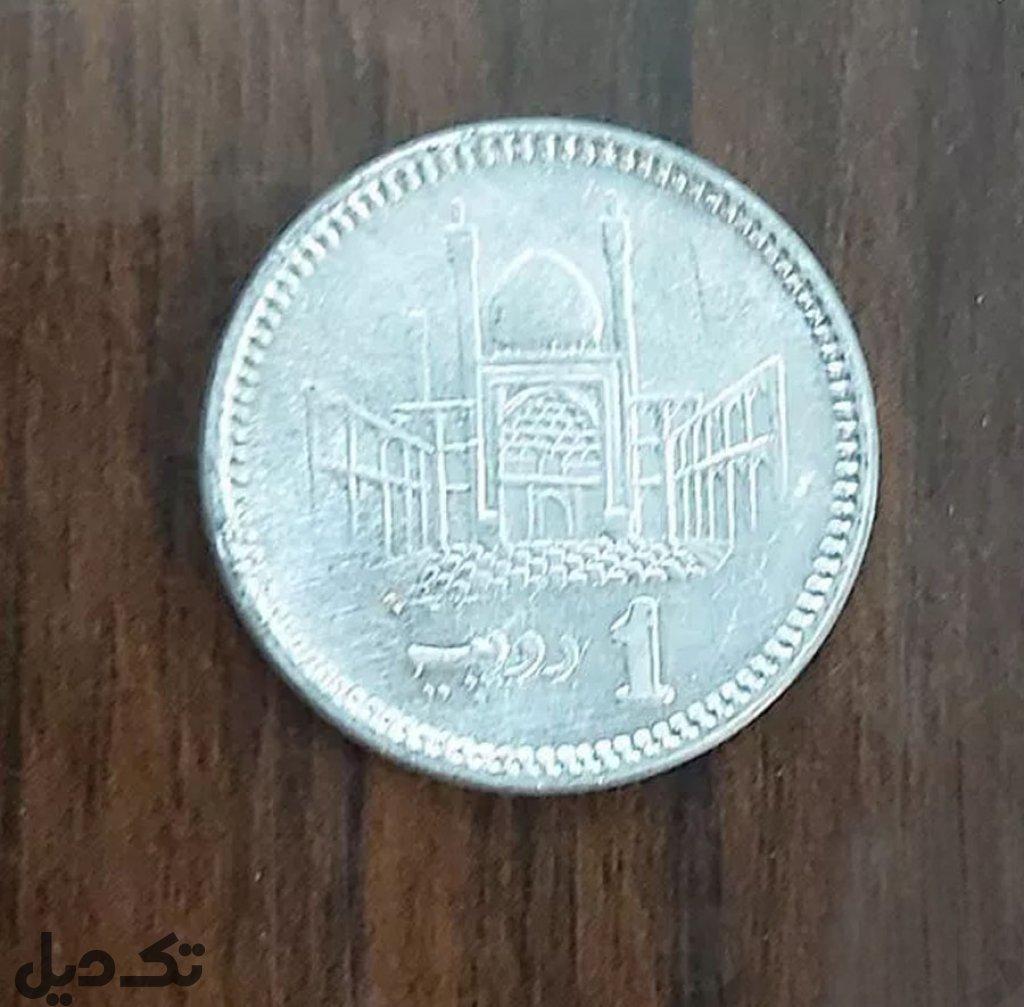 سکه پاکستان