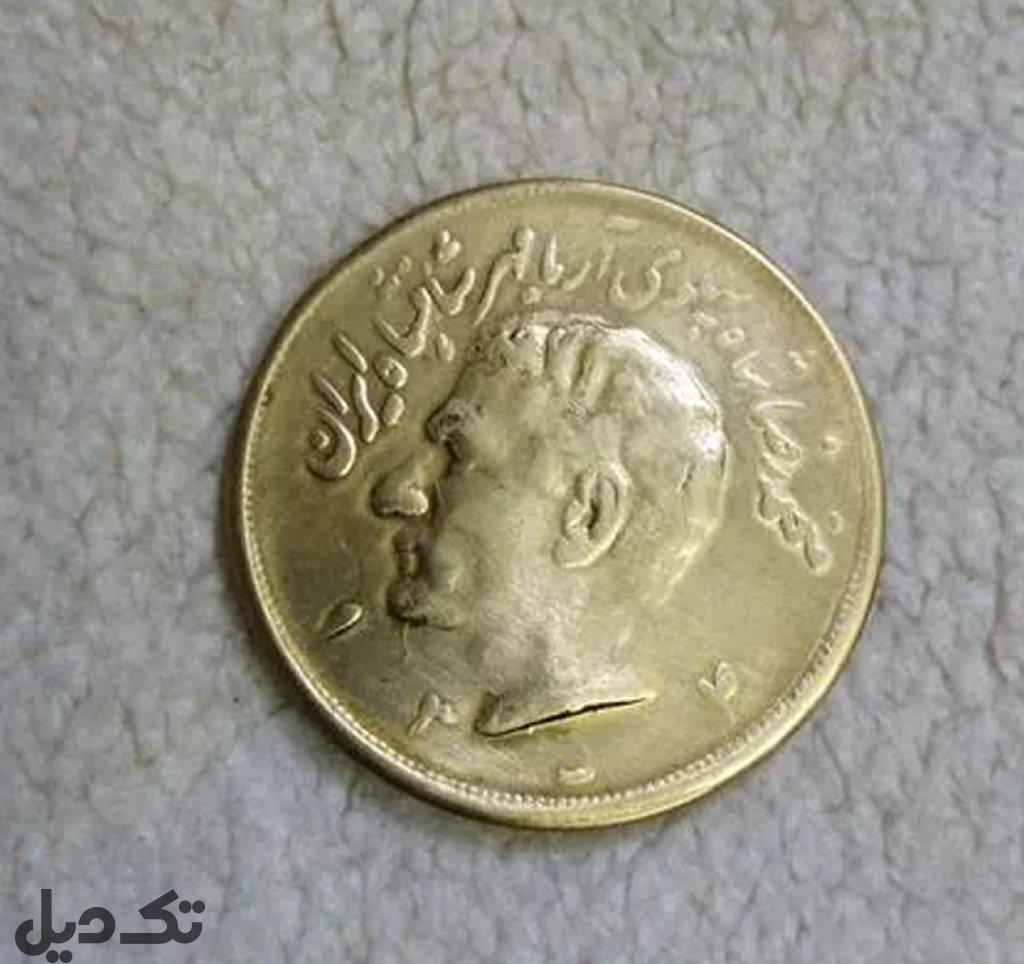 سکه 5پهلوی