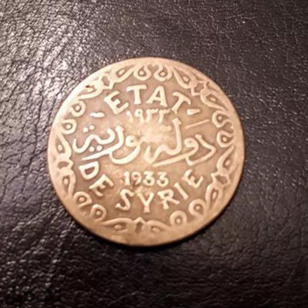 سکه   سوریه