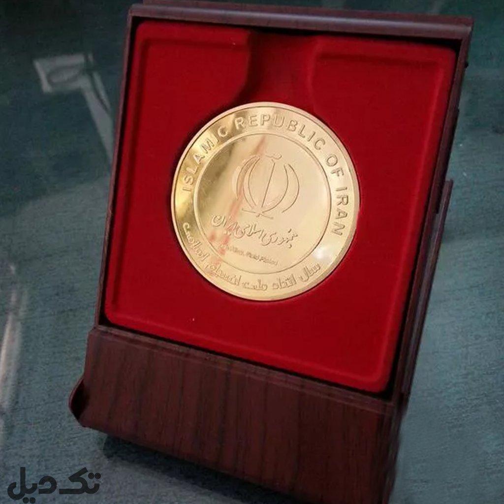 مدال جمهوری اسلامی