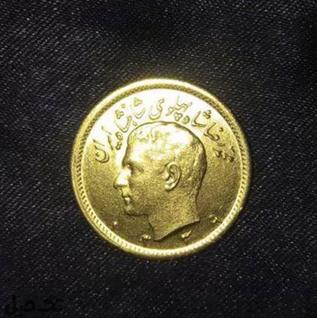 سکه طلا شاهی