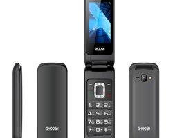 گوشی موبایل تاشو در فروشگاه اینترنتی