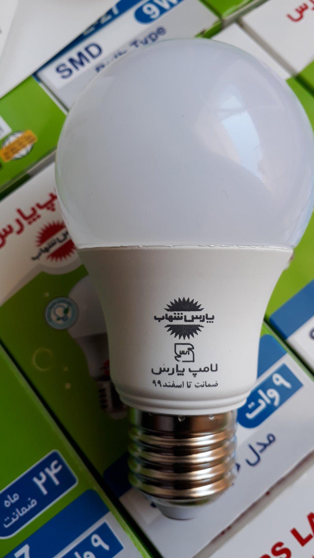 لامپ LED  و SMD