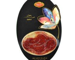شش مثقال زعفران گلستان در فروشگاه اینترنتی