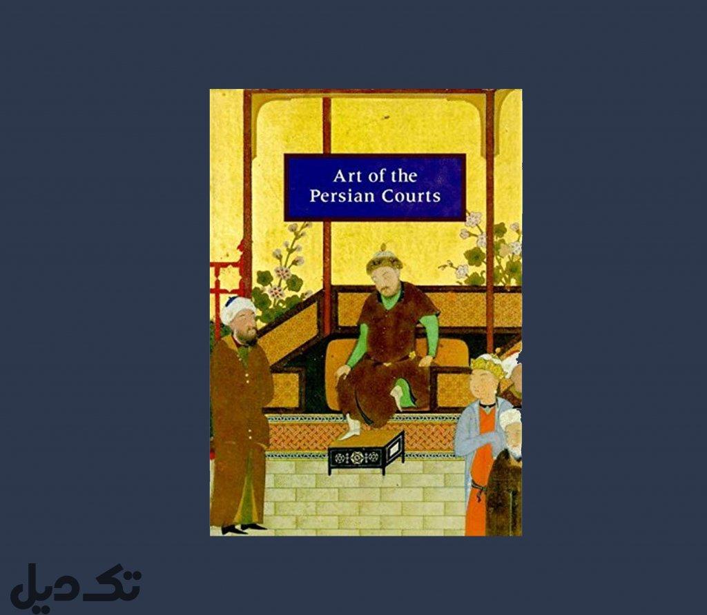 کتاب هنر دربارهای ایرانی