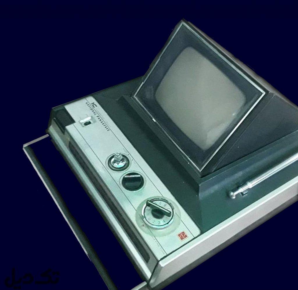 رادیو تلویزیون قدیمی