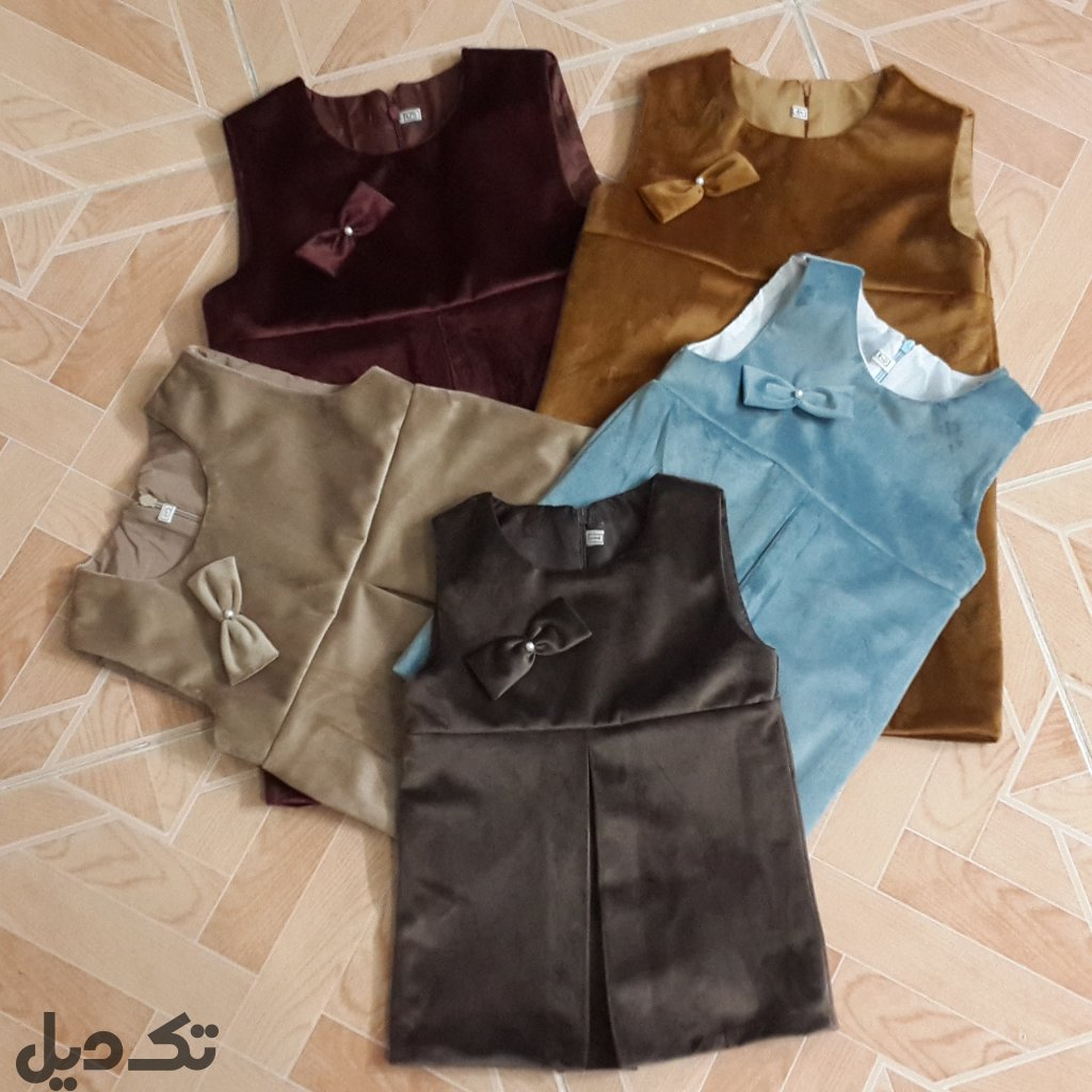 پوشاک بچگانه